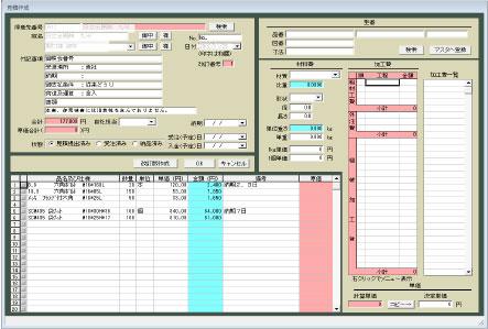 seizoumitsumori_004.jpg